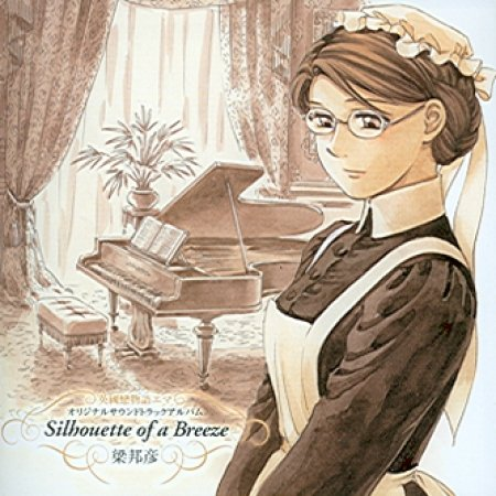 Victorian Romance Emma O.S.T. - Silhouette Of A Breeze (Yang Bang Ean)