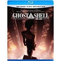 Ghost in the Shell 2.0 on Blu-ray