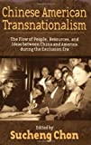 Chinese American Transnationalism, Sucheng Chan, 1592134351