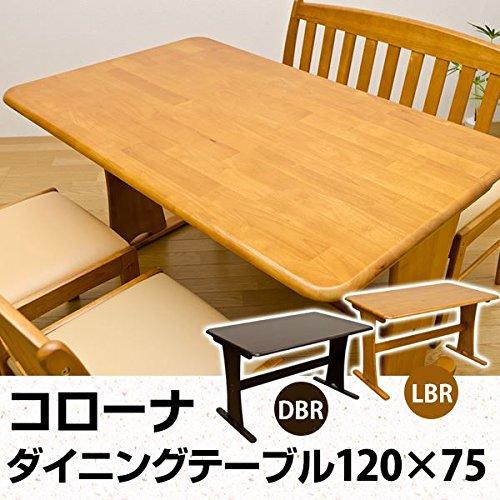 ダイニングテーブル(コローナ) 【120cm×75cm】 木製 アジャスター付き T字型脚 ダークブラウ [並行輸入品] B01BHMXF6U
