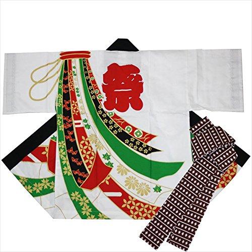 【축제 · 어린이 해피]  일본전통복 (한텐) 실크 프린트 아이 袢天 세트 B9671 (흰색 바탕에 熨斗目) 띠 머리띠 포함