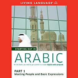 Starting Out in Arabic, Part 1