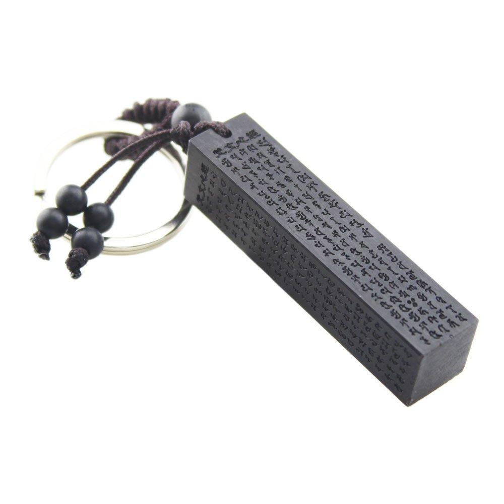 FOY-MALL Sanskrit Heart Sutra Ebony Wood Car Gift Key Chain for Good Luck M1124