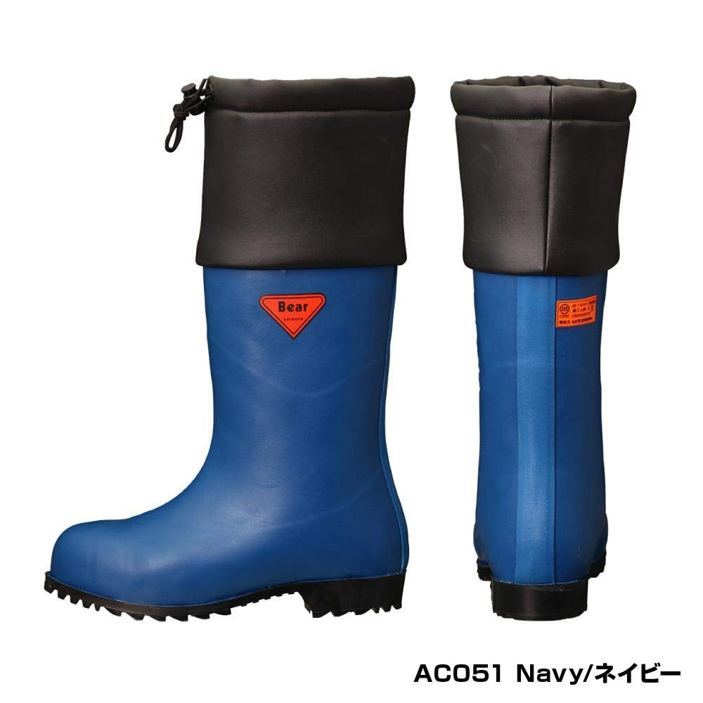 SHIBATA シバタ工業 安全防寒長靴 AC051 セーフティーベア 1001 ネイビー 27センチ  B07PVTCPLQ