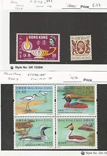 Hong Kong, Postage Stamp, 248, 392, 1052-55 Mint NH, 1968-2003, JFZ