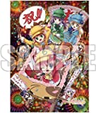 Detective Opera Milky Holmes TD A2 tapestry?