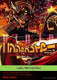 Ninja Slayer Vol. 13
