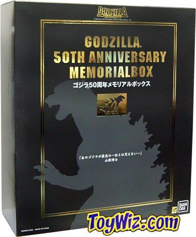 Godzilla Japanese 50th Anniversary Vinyl Collection Godzilla Island Deluxe Box Set MEGA Rare!