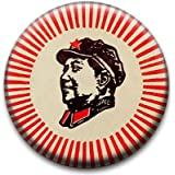 Chairman Mao Badge by RetroBadge