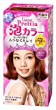 Kao | Liese Prettia AWA Hair Color | Cassis Berry