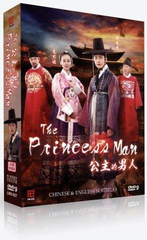 Princess' Man / Kongjooui Namja Korean Tv Drama Dvd NTSC All Region (Korean Audio with Good English Subtitle) 6 Dvd Digipak Boxset