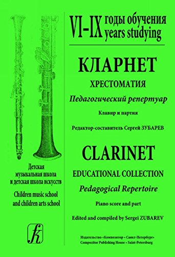 Download Clarinet. Educational collection. Pedagogical Repertoire. Children music school and children arts school. VI–IX years studying. Piano score and part pdf epub