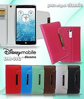 ca58e7bb7e Disney Mobile on docomo DM-01G 対応 JMEI 手帳型 パステル レザー手帳ケース classic