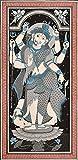 Shiva in His Ardhanarishvara Form - Paata Painting on Patti - Folk Art from the Temple Town of Puri