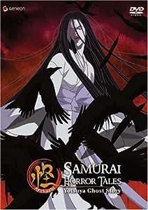 Ayakashi: Samurai Horror Tales, Vol. 2 - Yotsuya Ghost Story