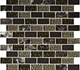 MS International AMZ-MD-00062 Sonoma Blend Tile 12in. x 12in. Brown 62 Piece