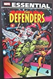 img - for Defenders (Marvel Essentials, Vol. 4) (v. 4) by David Kraft (2008-07-16) book / textbook / text book