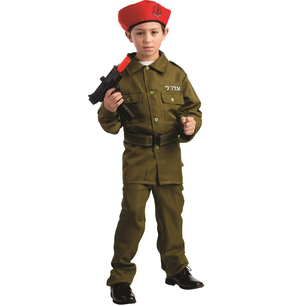 Israeli Soldier Costume - Size Small 4-6