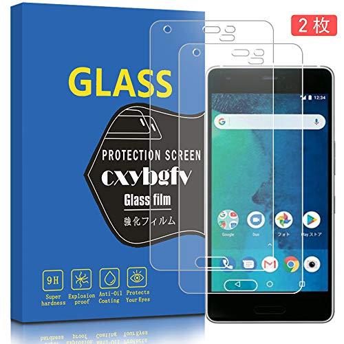 ご予約論争の的ピック【2枚セット】Y!mobile Android One X3 フィルム Android One X3強化ガラスフィルム 日本旭硝子素材 液晶保護フィルム 高透過率 耐指紋 撥油性 気泡レス飛散防止 表面硬度9H 超薄0.3mm 2.5D ウンドエッジ加工(Android One X3)