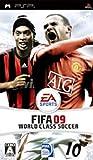 FIFA 09 ワールドクラスサッカー - PSP