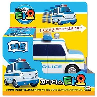 petit Bus Tayo Toy - PAT