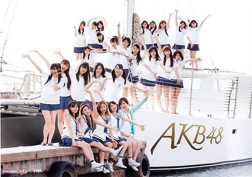 AKB48 official life photograph Everyday, Katyusha store benefits large sale benefits common [set] (japan import)