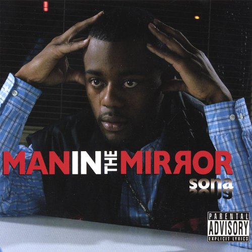 Man in the Mirror [Explicit]