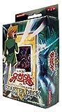 yugioh joey starter deck - Yu-Gi-Oh! Konami Yugioh Card TCG OCG 50 Cards Starter Deck Joey Korea Version