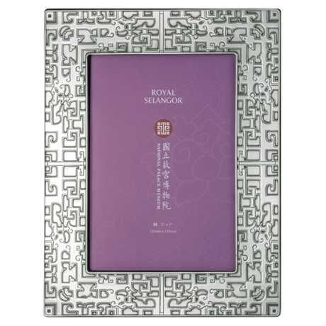 Royal Selangor Hand Finished The Imperial Collection Collection Pewter Photo Frame (5R) by Royal Selangor