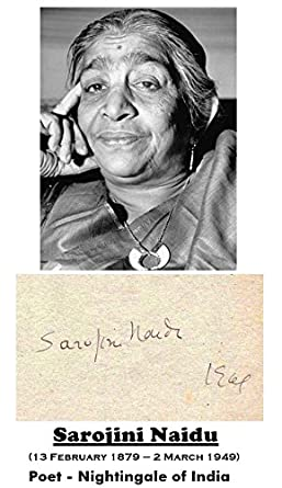 Autograph of Sarojini Naidu On Page of Autograph Book Very