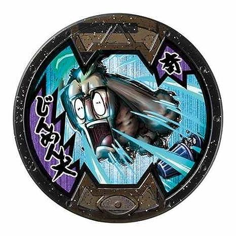 Amazon 妖怪ウォッチ 妖怪メダルバスターズvol2 ガシャポン 7