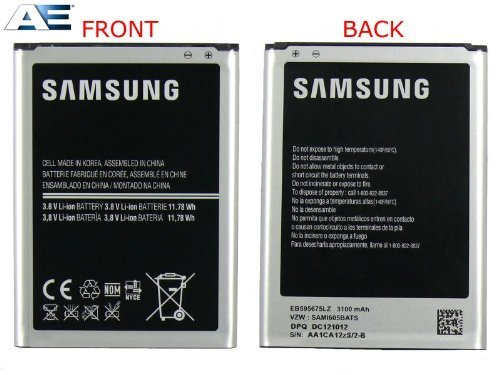 Samsung Galaxy Note II SCH-I605 EB595675LA / EB595675LZ Battery for Verizon OEM Original Part (Best Battery For Galaxy Note 2)