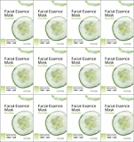 Kareway Epielle Cucumber Facial Essence Mask (Pack of 12)