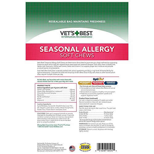 Picture of Vet's Best (3 Pack) Seasonal Allergy Soft Chews Dog Supplements,Each a 30 Day Supply