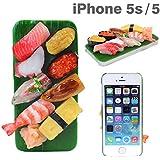 [iPhone 5s/5専用]食品サンプルカバー(ミニチュアお寿司8貫)