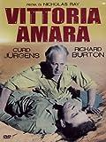 Vittoria Amara - IMPORT by richard burton