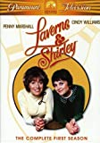 Laverne & Shirley - The Complete First Season