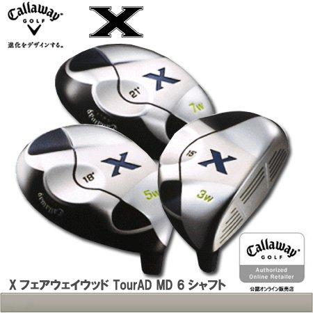 Callaway(キャロウェイ)Xフェアウェイウッド TourAD MD 6シャフト装着 #7 Sの商品画像