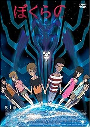 EMOTION the Best ぼくらの DVD-BOX