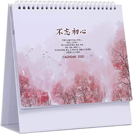 1pc 2019-2020 Mini Calendario Tavolo Per Fare La Lista Giornaliera Memo Calendario Per La Casa Scrivania Ornamenti stile Casuale