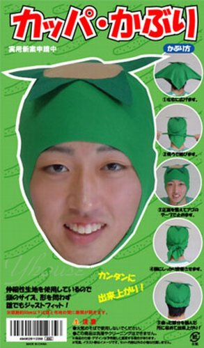 kappa-head-japan-import