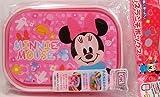 Disney Mickey Mouse Kids lunch box 340ml