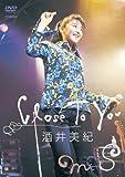 Close To You [DVD]