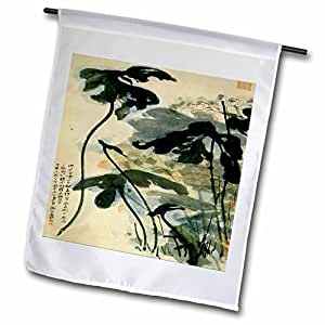 3dRose fl_62635_1 Garden Flag, 12 by 18-Inch, Picture of Ancient Chinese Lotus Painting