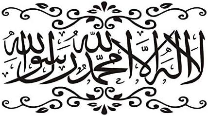 Islámica musulmana árabe caligrafía arte diseño vinilo tatuajes de ...
