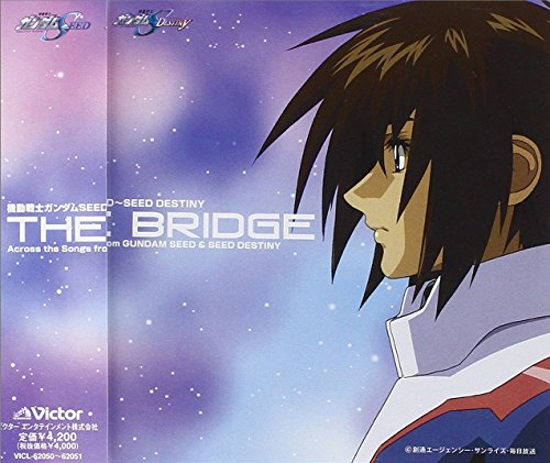 Gundam Seed/Seed Destiny: The Bridge