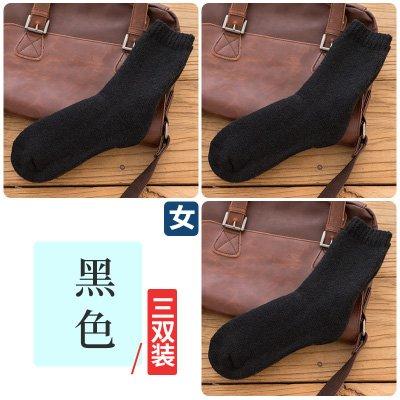 El otoño y el invierno, calcetines viejos hembra de terciopelo negro grueso algodón caliente