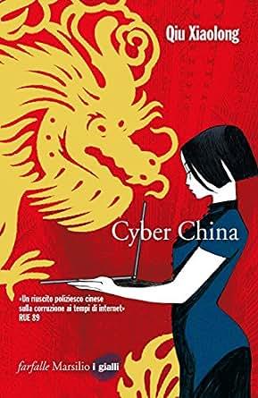 Cyber China: L'ottavo caso dell'ispettore capo Chen Cao (Farfalle