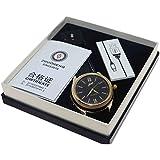 Skylofts Leather Quartz Rechargeable USB Cigarette Lighter Analogue Gold Dial Men's Watch-Black