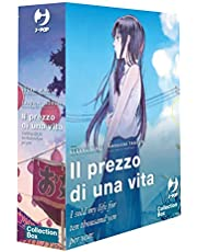 Il prezzo di una vita. I sold my life for ten thousand yen per year: 1-3